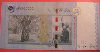 Special Lucky Number Of Money AF6000000