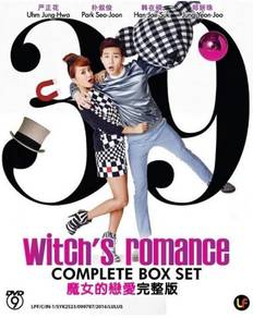 KOREA DRAMA DVD Witch's Romance