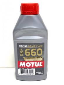 Motul RBF 660 Racing Brake Fluid Dot 4 (500ml)