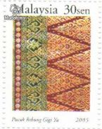 Mint Stamp 30c Songket Regal Heritage M 2005