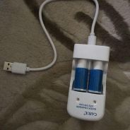 Quick Charger CR2 Lithium Battery