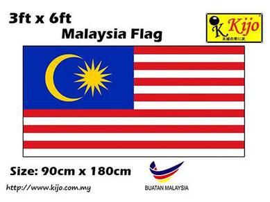 6472 90cm X 180cm Malaysia Flag