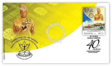 First Day Cover 40th Sultan Pahang Malaysia 2014