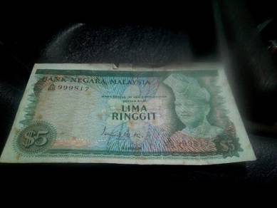 Malaysian duit lama (old money)