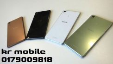 RAYA- Sony Xperia Z5