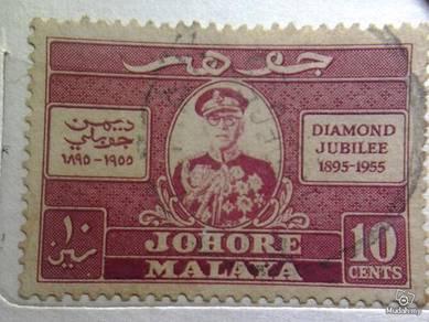 Stamp Diamond Jublie Negeri Johore 1895-1955