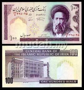 Iran 100 rials 1985 p 140 unc