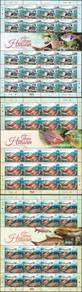 2018 Ornamental Fishes Stamp Malaysia UM SHEETLET