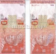 Malaysia RM10 no silver thread complete set