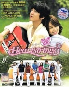 KOREA DRAMA DVD Heartstrings