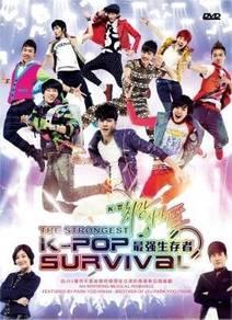 Korea drama dvd k-pop the strongest k-pop survival