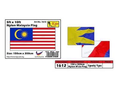 1612 5x10ft Malaysia Flag