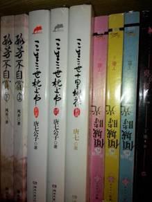 2nd Hand Novels and Comics