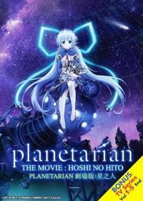 DVD ANIME Planetarian The Movie : Hoshi no Hito Pl