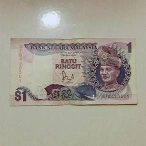 Wang kertas lama RM 1 untuk dijual