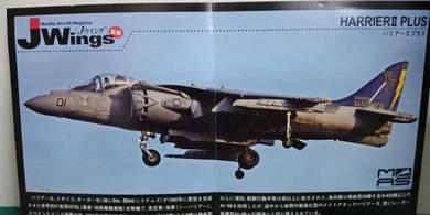 Harrier II Plus
