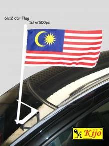 Malaysia Car Flag