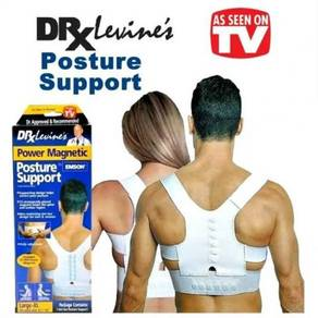 Tg - Power Magnetic Posture Support (02)