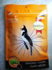 Smart Heart Singing Bird Jambul Bulbul Feed 100g