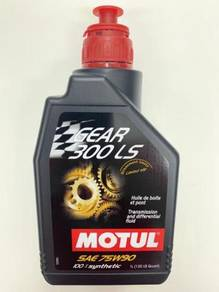 MOTUL Gear 300 LS 75W90 GL-5 LSD Gear Oil