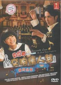DVD JAPAN MOVIE Nodame Cantabile The Final Score M
