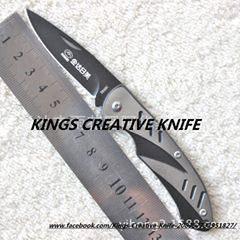 Fine Knife H