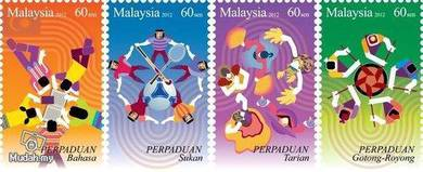 Mint Stamp Unity Series 2 (Malaysia Day) 2012