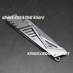 Fine Knife E