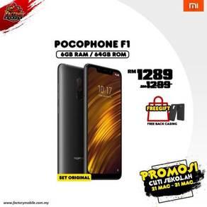 Promo > Pocophone F1 [ 6+64GB / 6+128GB ] Msia set