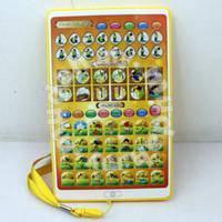 Children Arabic Alphabet Quran Touchpad Player