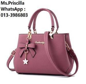 Classic Bag with Postage W46H
