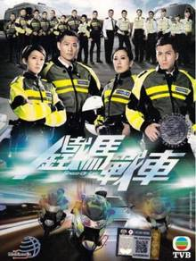 TVB HK DRAMA DVD Speed Of Life