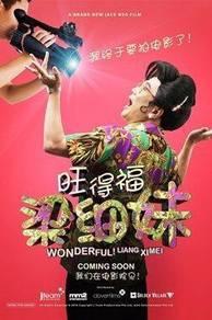 5 Movie tickets WONDERFUL LIANG XI MEI