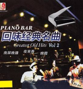 CD Piano Bar Greatest Old Hits Vol.2