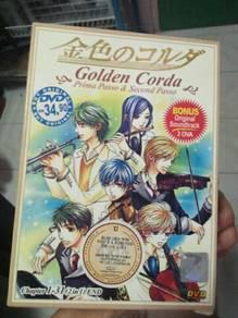 Golden Corda ( Prima Passo & Second Passo )