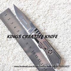 Fine Knife C