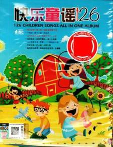 CD 126 Chinese Children Songs All In One Album