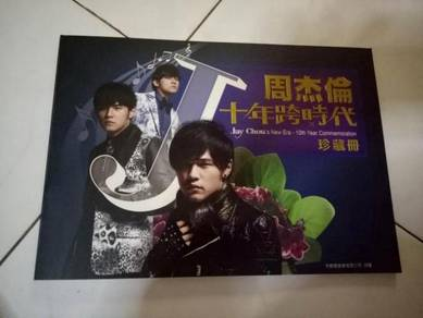 Jay chou's new era-10th year commemoration mail