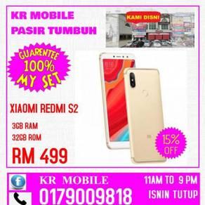 Redmi S2-MySet