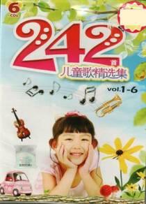 CD 242 Chinese Children Songs Vol.1-6 (6CD)