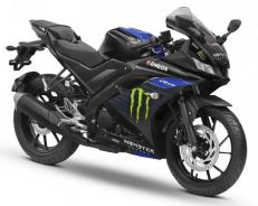 Yamaha r15 monster