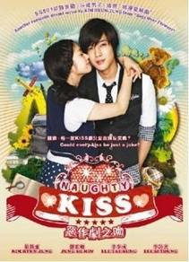 KOREA DRAMA DVD Naughty Kiss