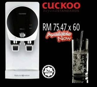 Penapis Air CUCKOO Water Filter Mentakab