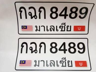 Cetak sticker nombor plate tulisan thailand