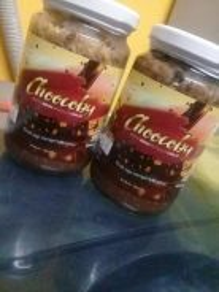 Choocoby