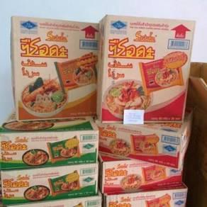 Thai serda instant noodle / mee serda siam 06