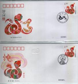 First Day Cover Snake Pair China 2013