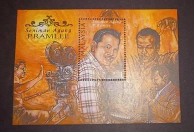 MS Seniman Agung P.Ramlee - Set S73