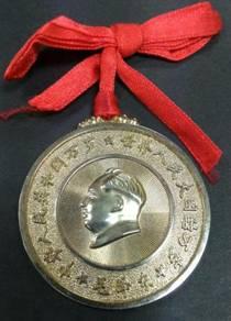 China Medal