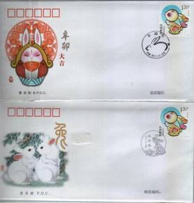 First Day Cover Rabbit Pair China 2011